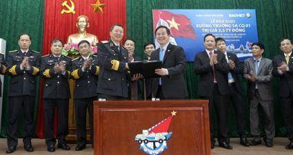 Bảo hiểm Bảo Việt - thương hiệu uy tín trên thị trường bảo hiểm phi nhân thọ