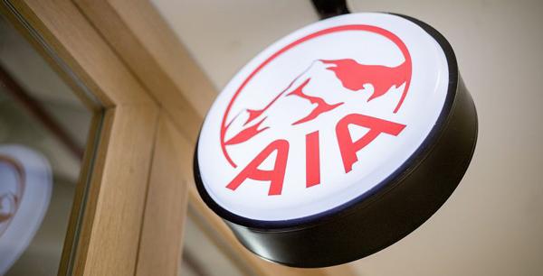 Bảo hiểm nhân thọ AIA có lừa đảo không?
