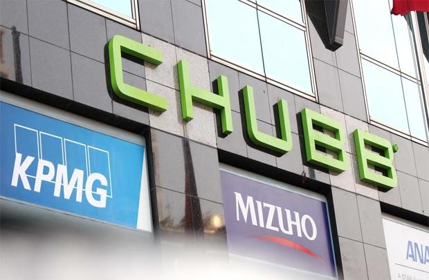 Dễ dàng thanh toán phí bảo hiểm Chubb Life bằng tài khoản ngân hàng